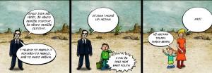Komiks_Trumf_Marka_Bendy