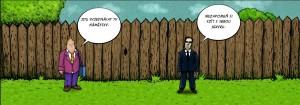 Komiks Jednani o namestcich na MPO