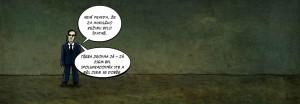 Komiks_Za_rezimu_bylo_lip