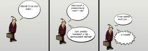 Komiks Babis v kostce