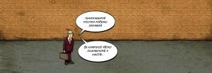 transparentni politika pocesku