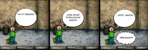 Komiks Nova mensina