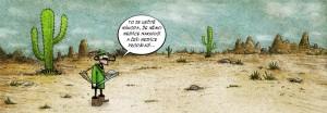 Komiks Nahoda