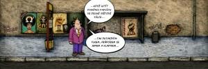 Komiks Hasek s putinovym vlkem